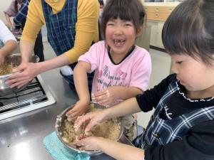 令和元年度の味噌作り