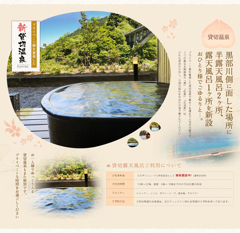 内湯&露天風呂:いつでも温泉を楽しむ。24時間入浴OKの内湯。